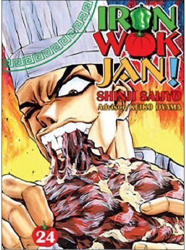 Iron Wok Jan