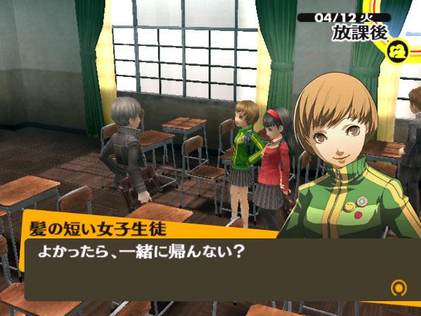 Persona 4 Gameplay