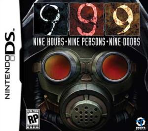 51427-9_Hours,_9_Persons,_9_Doors_(U)-3