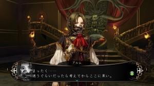 Stranger-of-Sword-City-15-02-25