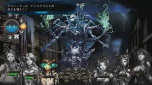 stranger-of-sword-city-09-11-15-3